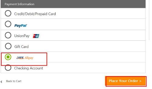 核对账单信息,选择付款方式