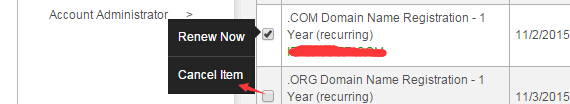 在产品订单中删除域名产品