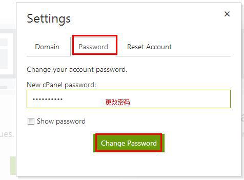 """选择""""Password""""选项,在""""New cPanel Password""""中输入新密码。确认后点击""""Change Password""""即可。"""