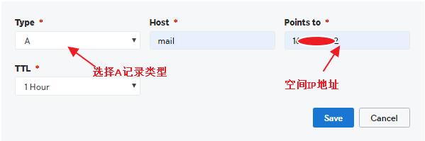 godaddy域名mail记录